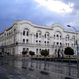 Креће обнова Банског двора: Приоритет нови кров