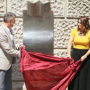 Обиљежена 150. годишњица Српске читаонице у Бањој Луци