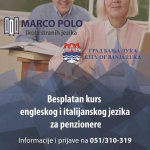 Бесплатан курс страних језика за пензионере