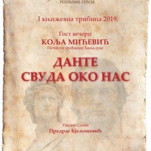 Књижевна трибина са Кољом Мићевићем