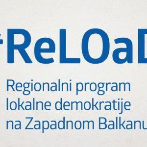 Отворени дан о јавном позиву ReLOaD пројекта 6. јуна