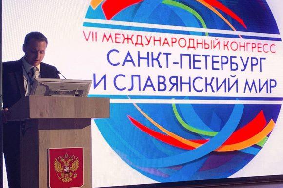Предсједник Скупштине града на конгресу у Санкт Петербургу