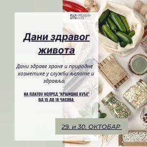 """""""Дани здравог живота"""" пред Крајишком кућом"""