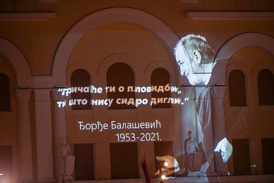 Фото: А. Чавић