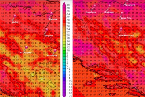 Упозорење на изражени топлотни талас од 20. до 24. јуна