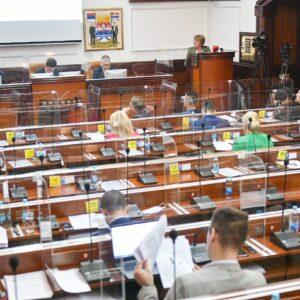 Градски парламент сутра наставља са радом
