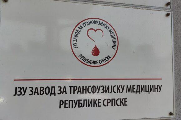 Обиљежавање Свјетског дана добровољних давалаца крви на Тргу Крајине