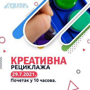 """На """"Аквани"""": Креативна радионица за дјецу"""