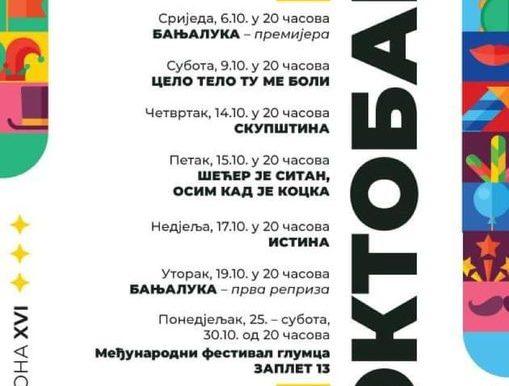 """ГП Јазавац: Занимљив репертоар у октобру, премијера представе """"Бањалука"""""""