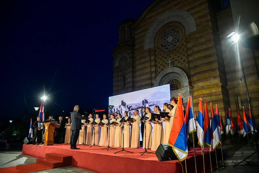 Фото: С. Ћуковић