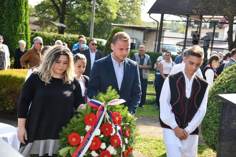 Фото: С.Ћуковић