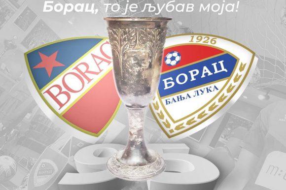 Изложба у Музеју спорта: 95 година од оснивања ФК Борац