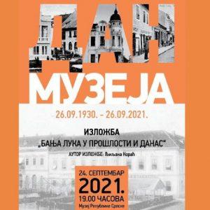 Музеј Републике Српске обиљежава 91 годину рада и постојања