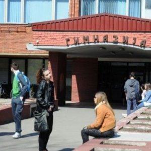 Град одобрио стипендије за 1337 средњошколаца, у понедјељак конкурс за студенте