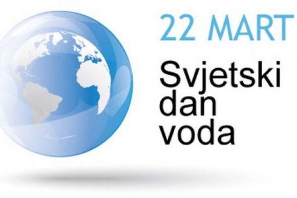 Обиљежавање Свјетског дана вода: Обустава саобраћаја у центру