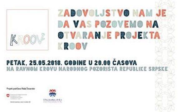 """Пројекат """"Кроов"""" почиње 25. маја"""