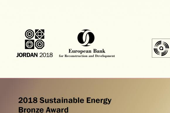 Бронзана медаља ЕБРД-а за пројекат даљинског гријања у Бањој Луци