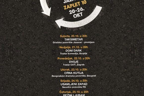 "Међународни фестивал глумца ""Заплет 10"" од 20. до 26. октобра"