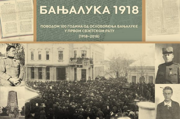 Izložba povodom stogodišnjice oslobođenja Banjaluke
