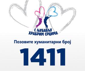 """Akcija """"S ljubavlju hrabrim srcima"""": 23. decembra donatorsko veče"""