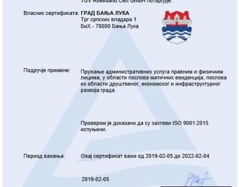 Град поново сертификован по стандарду ISO 9001:2015