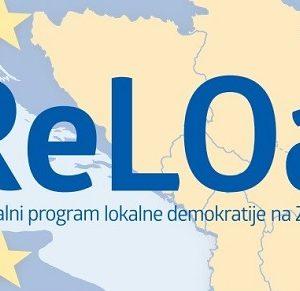 """Одржан трећи менторски састанак у оквиру """"ReLOaD"""" пројекта"""