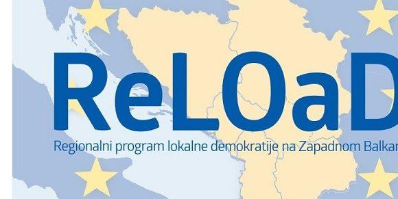 РеЛОаД пројекат: Трећи менторски састанак 25. јуна