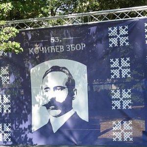 """Кочићев збор"" од 19. do 25. августа"