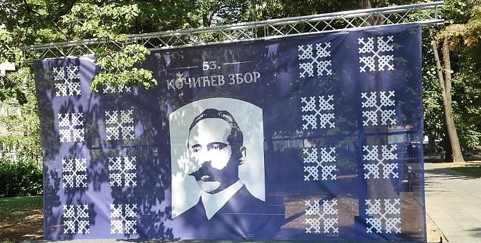 """Kočićev zbor"" od 26. avgusta do 1. septembra"