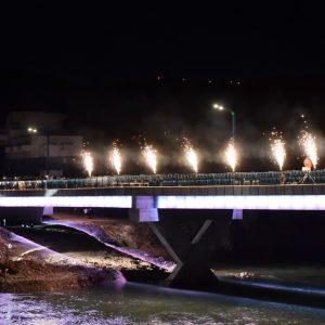 Отворен нови мост, ускоро изградња још једног у Топлицама