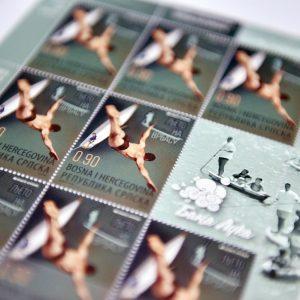 """""""Бањалучка ласта"""" на поштанској маркици"""