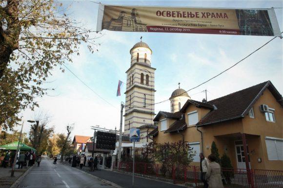 Освећење храма у Новој вароши