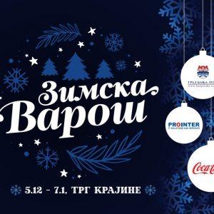 """Од суботе """"Зимска варош"""" на Тргу Крајине"""